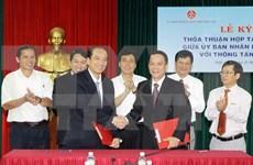越通社与得乐省签署信息合作协议