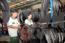 越南同奈省吸引FDI资金达21.5亿美元