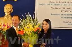 日本住友集团在越南永福省兴建升龙工业园