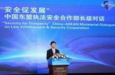 东盟中国执法安全合作部长级对话发表有关执法合作的宣言