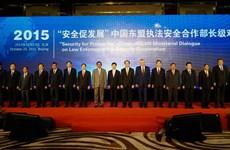 陈大光大将会见中共中央政法委书记孟建柱与中国公安部部长进行会谈