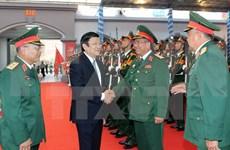 张晋创主席出席越南国防情报总局成立70周年纪念典礼