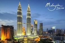 马来西亚明年将对若干国家实施电子签证
