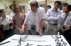 """""""胡伯伯与越南唐律诗""""学术研讨会在河内举行"""
