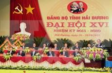 越南国会主席阮生雄出席越共海阳省第十六届代表大会