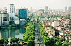 越共河内市第十六次代表大会:实现前所未有的大转身