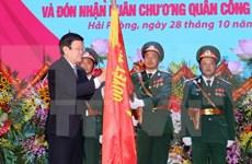 越南国家主席张晋创授予第三军区武装力量一级军功勋章