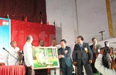 第七次越南与印度人民友好联欢会在印度举行