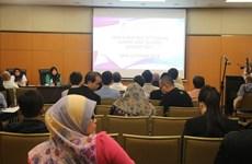 第27届东盟峰会将于11月份举行
