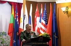 东盟防长扩大会人道主义扫雷行动专家组第三次会议在顺化市召开