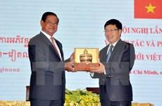 越柬召开第八次边境地区各省合作与发展会议