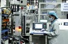 越南为欧洲企业赴越投资创造便利