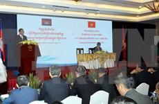 进一步促进越柬边境地区各省团结友谊与全面合作关系