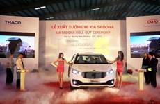 朱莱长海汽车股份公司组装的Kia Sedona车型上市