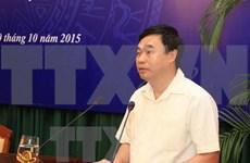 越中陆地边界勘界3份法律文件实施情况总结会议在河内举行