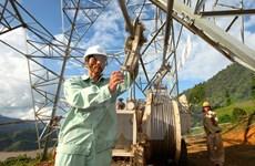 越南获取电力供应指数排名提升22位