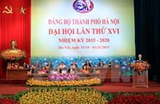 越共河内市第十六次代表大会在河内隆重开幕