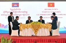 越柬两国携手共建和平发展的边界线