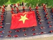 2015年《我爱越南》活动亮相美国