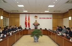 黄忠海副总理会见日本经济团体联合会代表团