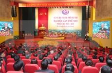 庆祝越共河内市第16次代表大会召开:让河内不愧一国之都
