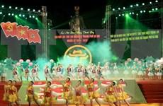 河内市庆祝越共河内市第十六次代表大会胜利召开