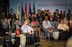 东盟国防部长:防务合作是东盟政治安全共同体的主要支柱