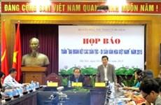 """为2015年""""各族人民大团结-越南文化遗产""""周做好准备"""