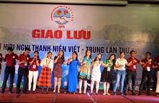 中国青年代表团参观广宁省并与当地青年进行友好交流