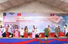 越南协助老挝发展科技管理干部资源