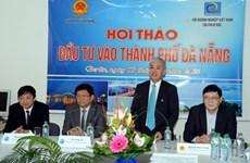 越南岘港市招商引资研讨会在德国举办