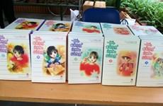 《随着阳光》——自闭症儿童教育题材的日本漫画亮相越南