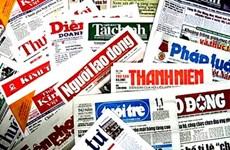修改《新闻法》旨在具体落实2013年版《宪法》的精神和内容