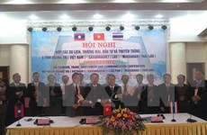 越老泰三国加强旅游、贸易、投资与传媒合作