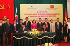 越南宁平省与韩国牙山市签署友好合作协议