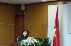 越南与斯洛文尼亚双向贸易金额实现突破性增长