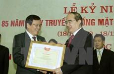 越南祖国阵线传统日85周年纪念典礼在河内举行