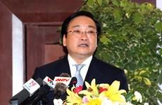 越南政府副总理黄忠海出席东亚海洋大会并发表演讲