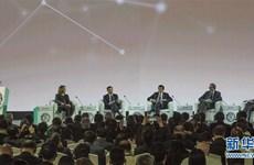 """张晋创主席以""""特别嘉宾""""身份出席亚太经合组织工商领导人峰会"""