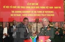 2015年越南与南非防务政策对话会在河内举行