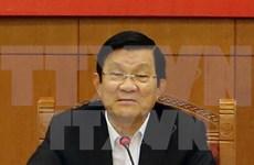 越南国家主席张晋创出席亚太经合组织第二十三次领导人非正式会议