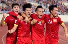 越南男足队正式获得2019年亚洲杯预选赛的参赛权