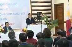张晋创主席同越南驻菲律宾大使馆干部人员举行亲切交谈