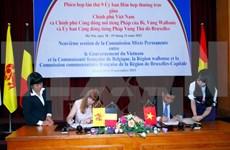 比利时瓦隆-布鲁塞尔大区协助越南开展18个项目