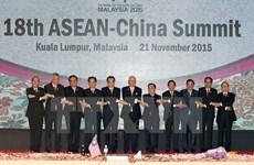 越南政府总理阮晋勇出席东盟与各伙伴国领导人会议