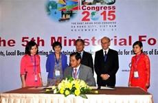 第五届东亚海洋大会:加强协调配合助力可持续发展