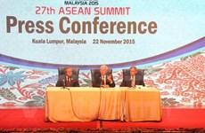 第27届东盟峰会和系列相关会议圆满闭幕