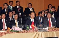 越南为促进一个日益强大发展、内部团结合作的东盟共同体做出贡献