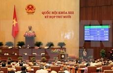 越南第十三届国会第十次会议发表第二十五号公报