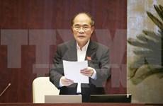 越南国会主席阮生雄被选为国家选举委员会主席